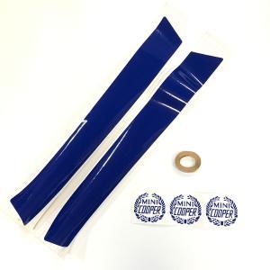 クーパーボディーステッカーセット・ブルー minimaruyama