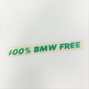 【現品】 100% BMW FREE ステッカー minimaruyama