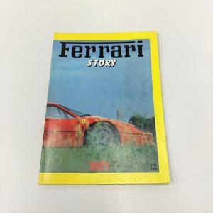 【現品】 Ferrari STORY 12 F40