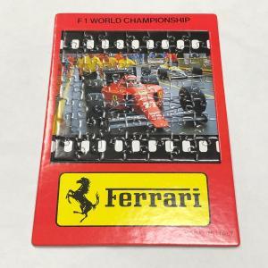 【現品】 Ferrari パズル minimaruyama