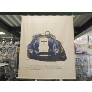 【現品】 427 COBRA 1965 タペストリー|minimaruyama