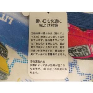 【現品】 クルマプリント キッズ タンクトップ|minimaruyama|05