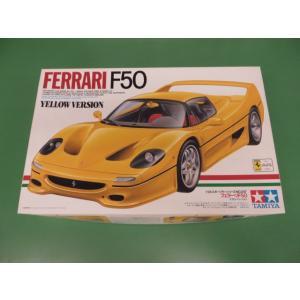 絶版 新品 タミヤ 1/24 Ferrari F50 プラモデル minimaruyama