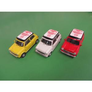 MINI MARUYAMA JOHN COOPER プルバックカー ホワイト・レッド・イエロー|minimaruyama