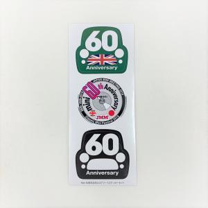 60周年アニバーサリーステッカーセット|minimaruyama