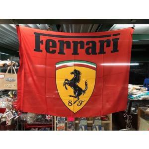 Ferrari フラッグ|minimaruyama