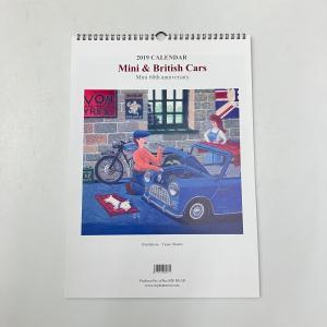 Mini生誕60周年記念 Mini&British Cars カレンダー minimaruyama