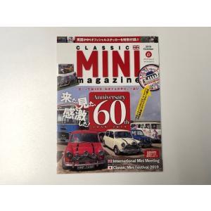 CLASSIC MINI MAGAZINE vol.57 Anniversary 60th minimaruyama