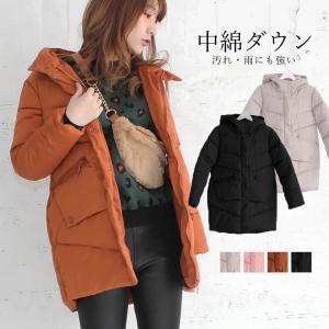 ダウンコート レディース ダウンジャケット 軽い 暖かい 中綿 コート 冬|miniministore