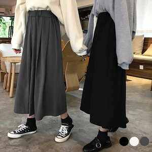 Aライン ロングスカート フレアスカート黒【ネコポス可】