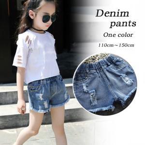 キッズ デニムパンツ 可愛い 新作 韓国子供 女の子 ダメージ ショートパンツ ファッション ジュニ...