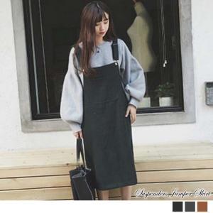 カラー:グレー/ブラック/キャメル 素材:綿65%+ポリエステル35% サイズ:ワンサイズ 着丈:約...