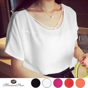 カラー:ホワイト/ホットピンク/ブラック/レッド/オレンジ 素材:ポリエステル100% サイズ:ワン...