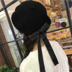 ベレー帽 リボン付き レディース 可愛い プレゼント ぼうし ギフト オールシーズン【ネコポス可】