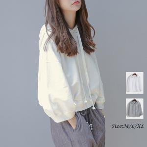 カラー:ホワイト/グレー 素材:綿65%+ポリエステル35% サイズ:M/L/XL M:着丈約52c...