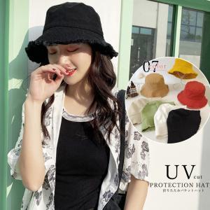 バケットハット レディース 折りたたみ 帽子 フリンジつば UVカット 帽子 バッグ収納可能 韓国風...
