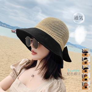 帽子 つば広 レディース 配色 UVカット ビッグリボン 日よけ防止 紫外線対策 折りたたみ 小顔効果 可愛い【ネコポス可】|miniministore