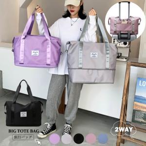 キャリーオンバッグ トラベルバッグ レディース 大容量 旅行バッグ はっ水加工 ボストンバッグ 男女兼用|miniministore