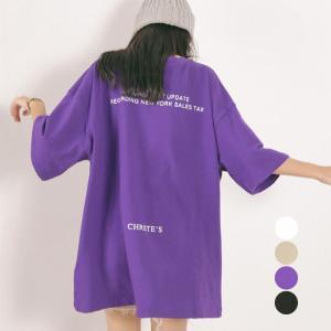 Tシャツ レディースカットソー 半袖 英字ロゴ 韓国ファッション ゆったり ロングT カジュアル【ネコポスのみ】 miniministore