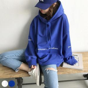 パーカー トップス レディース 秋冬 人気 体系カバー 韓国 長袖 裏起毛 大きいサイズロング