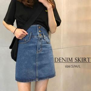 カラー:ブルー 素材:綿65%+ポリエステル35% サイズ:S/M/L [S]スカート丈:約45cm...