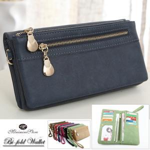 長財布 レディース 二つ折り財布 小銭入れあり ロングウォレット 多機能 メール便送料無料