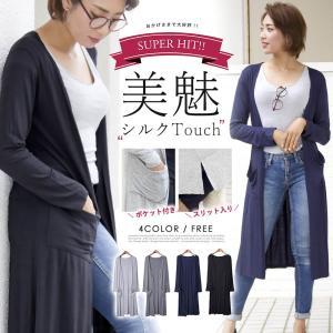 カラー:ブラック/ネイビー/ダークグレー/ライトグレー 素材:棉100% サイズ:フリー 着丈:約1...