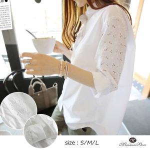 カラー:ホワイト 素材:綿65%+ポリエステル35% サイズ:S/M/L S:着丈前約62cm、後約...