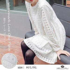 カラー:ホワイト 素材:綿65%+ポリエステル35% サイズ: M/L/XL M:着丈約72cm  ...