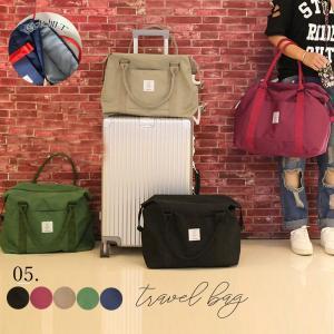 キャリーオンバッグ トラベルバッグ レディース 大容量 旅行バッグ はっ水加工 ボストンバッグ 男女...