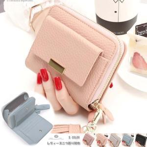 レディース 財布 二つ折り ラウンドファスナー コンパクト レザー 可愛い ミニ財布 メ便不可