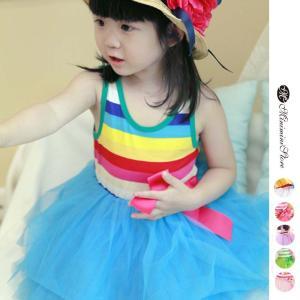 【在庫限り・売り尽くしセール】子供服女の子ボーダーワンピースチュールワンピ 6colors 【ネコポス可】|miniministore