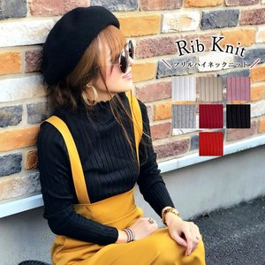 カラー:ブラック/グレー/ホワイト/モカ/ピンク/ワインレッド/レッド 素材:ポリエステル70%+綿...