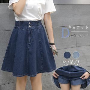 カラー:インディゴ/サックス 素材:コットン100% サイズ:S/M/L [S]スカート丈:約42c...