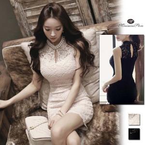 カラー:ブラック/ホワイト 素材:ポリエステル70%+綿30% サイズ:ワンサイズ 着丈:約73cm...