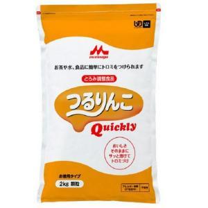 つるりんこ Quickly(クイックリー) 0637833 2kg<クリニコ>|miniroku