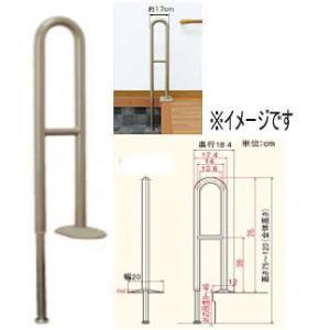 上がりかまち用手すりK-140F(かまち高さ0-45cm対応)531-036 <アロン化成>|miniroku