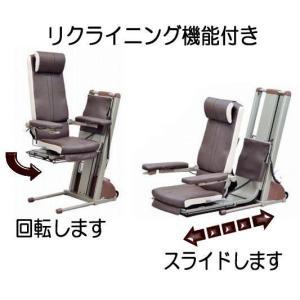 独立宣言 暖らん(電動昇降座イス)DSDAR <コムラ製作所>|miniroku