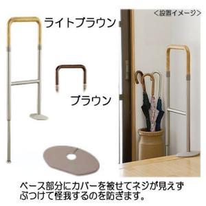 上がりかまち用手すり KM-300F(かまち高さ0-45cm対応) <アロン化成>|miniroku