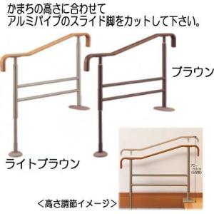 上がりかまち用手すりSM-950F(かまち高さ0-45cm対応) <アロン化成>|miniroku