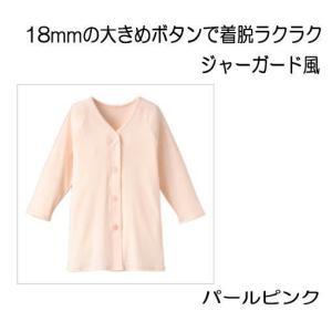 心うきうきおしゃれ肌着(ジャガード風)7062(S-L) <日本エンゼル>|miniroku