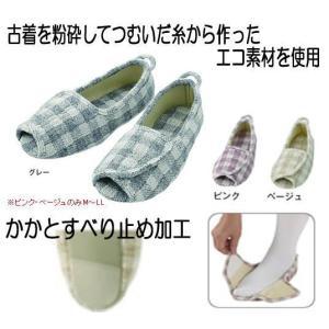 エコオープン(両足)2227 <徳武産業>|miniroku