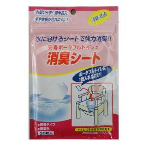 消臭シート(1袋30枚入り) 533-215 <アロン化成>|miniroku