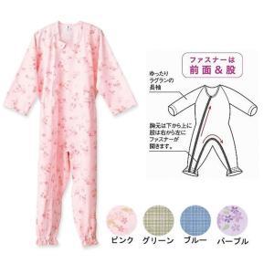 介護つなぎ服 前開き Lサイズ 403420 <フットマーク>|miniroku