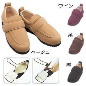 NEWケアフル(両足)【7E】7008 <徳武産業>|miniroku