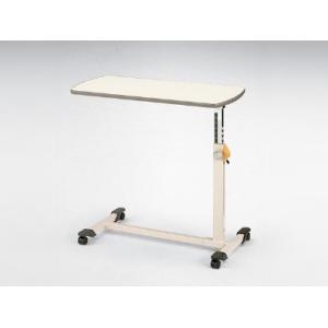 ベッドサイドテーブル KF-282 <パラマウントベッド>|miniroku