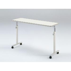 オーバーベッドテーブル KF-813 <パラマウントベッド>|miniroku