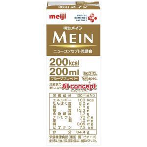MEIN メイン フルーツフレーバー 200ml×48個<明治>|miniroku