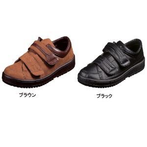 Vステップ04 紳士用 片足<ムーンスター>|miniroku