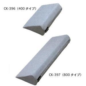 フィットサポート(400サイズ) CK-396<ケープ>|miniroku